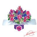 ポップアップカード ブランク リリーズ【Second Nature】グリーティングカード 飛び出す メッセージカード 3D 立体的 POP UP Card 花 はな フラワー Flower 花束 紫 むらさき ピンク 何にでも 正規代理店