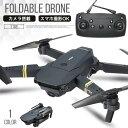 DRONE S168 ドローン カメラ付き 初心者 小型 折り畳み式 簡単 スマホ 屋外 空撮 ラジ