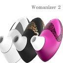 【5%OFFクーポン対象】Womanizer2 ウーマナイザ...