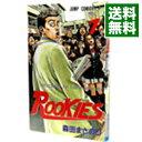 【中古】ROOKIES 1/ 森田まさのり