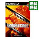 【中古】【全品5倍!11/30限定】PS2 ARMORED CORE 3