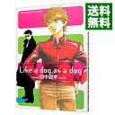 【中古】Like a dog,as a dog / 田中鈴木 ボーイズラブコミック
