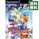 【中古】PS2 爆封スラッシュ! KIZUNA嵐