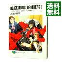 【中古】BLACK BLOOD BROTHERS -ブラック・ブラッド・ブラザーズ特区鳴動- 2/ あざの耕平