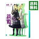 【中古】銃姫 3/ 高殿円