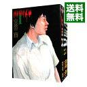 【中古】ヒミズ <全4巻セット> / 古谷実(コミックセット)