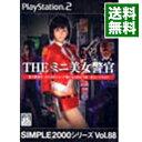 【中古】PS2 THEミニ美女警官 SIMPLE2000シリーズ Vol.88