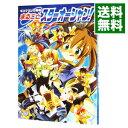 【中古】まるごとスターオーシャン!−4コママンガ劇場− / スクウェア・エニックス