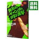 陽気なギャングの日常と襲撃(陽気なギャングシリーズ2) / 伊坂幸太郎