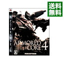 【中古】【全品5倍!11/30限定】PS3 ARMORED CORE 4