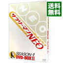 【中古】サラリーマンNEO SEASON−1 DVD−BOX II / 生瀬勝久【出演】