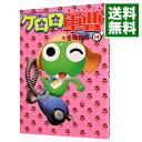【中古】ケロロ軍曹 14/ 吉崎観音