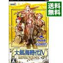 【中古】PSP 大航海時代IV ROTA NOVA KOEI the Best