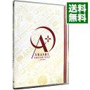 【中古】ARASHI AROUND ASIA+in DOME スタンダード・パッケージ / 嵐【出演】
