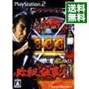 【中古】PS2 パチってちょんまげ達人13 ぱちんこ必殺仕事人 III