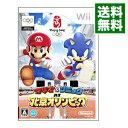 【中古】Wii マリオ&ソニック AT 北京オリンピック