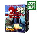 【中古】20世紀少年 <全22巻セット> / 浦沢直樹(コミックセット)