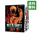 【中古】BLAME! <全10巻セット> / 弐瓶勉(コミックセット)