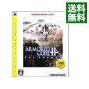 【中古】【全品5倍!9/20限定】PS3 ARMORED CORE フォー アンサー PLAYSTATION3 the Best