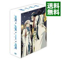 【中古】【絵コンテ縮尺版・特典DVD・CD付】ARIA The ANIMATION DVD-BOX / アニメ