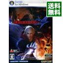 【中古】PC Devil May Cry 4