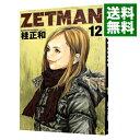 【中古】【全品5倍!6/5限定】ZETMAN 12/ 桂正和