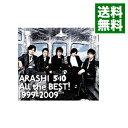 【中古】【全品5倍!7/5限定】【3CD・ソングブック付】ARASHI 5×10 All the BEST! 1999−2009 初回盤 / 嵐