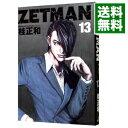 【中古】ZETMAN 13/ 桂正和