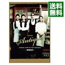 【中古】アンティーク-西洋骨董洋菓子店- / ミン・ギュドン【監督】