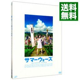 【中古】サマーウォーズ 【ブックレット・ステッカー・特典DVD付】/ <strong>細田守</strong>【監督】