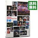 【中古】【全品5倍!9/20限定】ARASHI Anniversary Tour 5×10 【ポスター付】/ 嵐【出演】