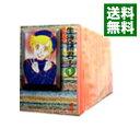 【中古】生徒諸君!【文庫版】 <全12巻セット> / 庄司陽子(コミックセット)