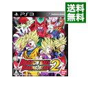 【中古】PS3 ドラゴンボール レイジングブラスト2