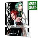 【中古】モノクローム・ファクター 10/ 空廼カイリ