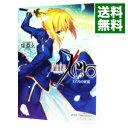 【中古】Fate/Zero 3/ 虚淵玄