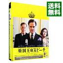 【中古】【Blu−ray】英国王のスピーチ コレクターズ・エディション / トム・フーパー【監督】