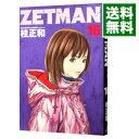 【中古】【全品5倍!6/5限定】ZETMAN 16/ 桂正和