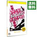 【中古】【全品5倍!9/25限定】PSP ダンガンロンパ 希...