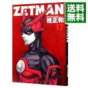 【中古】【全品5倍!6/5限定】ZETMAN 17/ 桂正和
