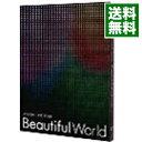 【中古】【全品5倍!7/10限定】【特典DVD・ブックレット付】ARASHI LIVE TOUR Beautiful World 初回限定盤 / 嵐【出演】