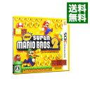 【中古】N3DS Newスーパーマリオブラザーズ2