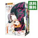 【中古】はぴまり−Happy Marriage!?− <全10巻セット> / 円城寺マキ(コミックセット)