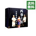 【中古】バラー丼 初回生産限定盤 【いきものカード タオル付】/ いきものがかり