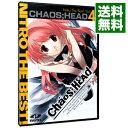 【中古】PC CHAOS;HEAD Nitro The Best! Vol.4