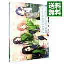 【中古】PC 【原画集・CD・DVD・歌詞カード同梱】いますぐお兄ちゃんに妹だっていいたい!完全生産限定版