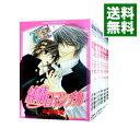 【中古】純情ロマンチカ <1-26巻セット> / 中村春菊(コミックセット) ボーイズラブコミック