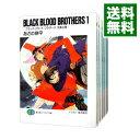 【中古】BLACK BLOOD BROTHERS <全11巻セット> / あざの耕平(ライトノベルセット)
