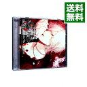 【中古】DIABOLIK LOVERS ドS吸血CD MORE,BLOOD Vol.08 逆巻スバル / 乙女系