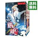 【中古】銀魂 <全77巻セット> / 空知英秋(コミックセット)