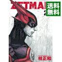 【中古】ZETMAN 20/ 桂正和